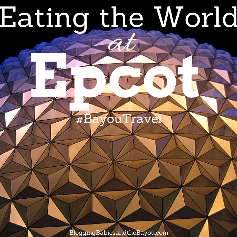 Eating the World at Epcot #BayouTravel